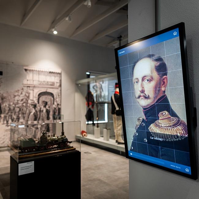 Muzeum Skierniewice – system AV